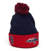 Шапка Washington Capitals 8